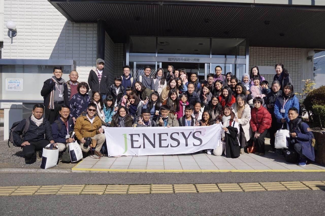 บันทึกความทรงจำ ณ โอคายาม่า โครงการ JENESYS 2018
